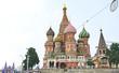Arquitectura y plaza Roja de Moscú, Rusia