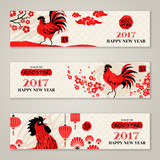 Horizontal Banners Set with Hand Drawn Roosters