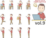 Diverse set of middle-aged man , EPS10 vector format vol.9