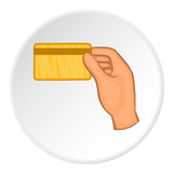 Card icon. Flat illustration of card vector icon for web