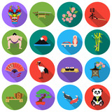 Japan set icons in flat style. Big collection Japan vector symbol stock illustration