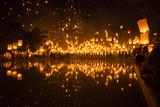 Yipeng festival in Chiangmai, Thailand.