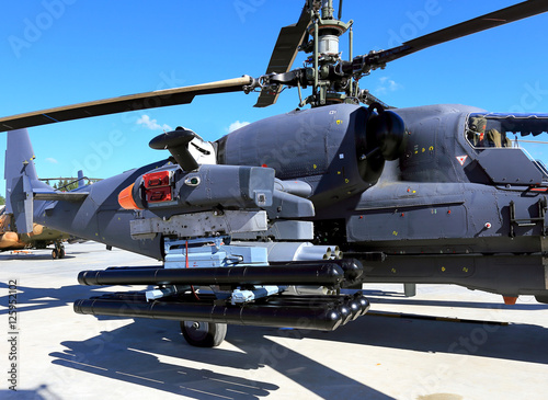 Poster Airborne armament of the attack  helicopter