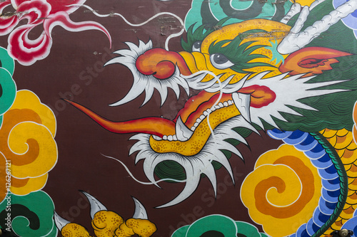 Sungnyemun Dragon Poster