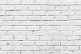 Ceglany mur tekstury lub ceglany mur tle. Przeznaczone do walki radioelektronicznej cegła ściany dla projektu z miejsca kopiowania tekstu lub obrazu. Streszczenie ceglanego muru szczegó? Owo.