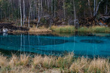 Unussial blue lake in Altay Mountains. Russia. - 126645575