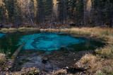 Unussial blue lake in Altay Mountains. Russia. - 126645599