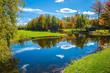 Park of fantastic beauty