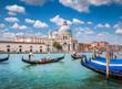 Quadro Gondolas on Canal Grande with Basilica di Santa Maria della Salute, Venice, Italy