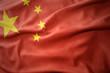 waving colorful flag of china.