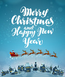 Fototapety Merry Christmas and Happy New Year. Vector