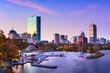 Boston Massachusetts Skyline