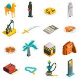Saudi Arabia Isometric Touristic Icons Set