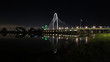 Margaret Hunt Hill Bridge and its Reflection on Trinity River