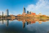 Nashville, Tennessee downtown skyline - 127544755