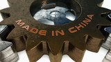 Made in china 3d gear