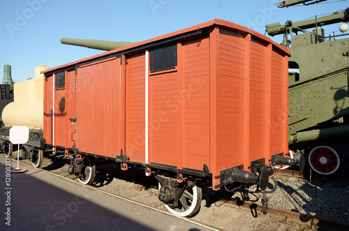 Poster Freight car in the train.