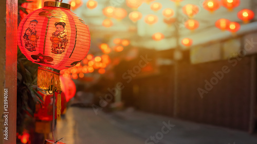 Foto op Canvas Peking Chinese new year lanterns in china town.