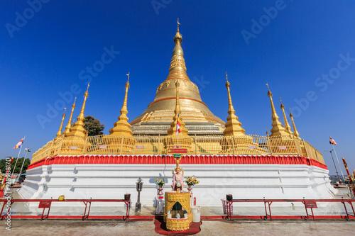 Poster Shwedagon Pagoda