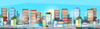 Big Modern City View Cityscape Skyline Banner With Copy Space Vector Illustration