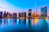 Dubai skyline at dusk - 129330346