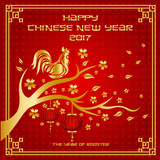 Chinese New Year 2017 Rooster Year Card Design, Suitable For Social Media, Banner, Flyer, Card, and Other Related Occasion