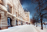 Winter in Moscow. Russia. - 130963795