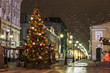 Christmas tree in Kamergersky Lane, Moscow, Russia