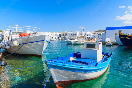 Aluminium Fishing boats anchoring in Naoussa port, Paros island, Greece