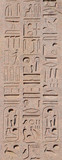 Egyptian hieroglyph from ancient obelisk