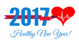 Congratulations to the healthy new year with a heart and cardiogram. illustration