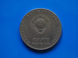 Vintage Russian ruble coin over blue