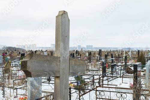 Foto op Plexiglas Kiev Old cemetery in winter time. Stock image.