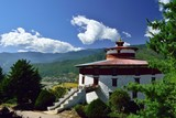 National Museum at Paro, Bhutan. Paro valley in the background