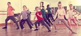Fototapety children studying contemp dance
