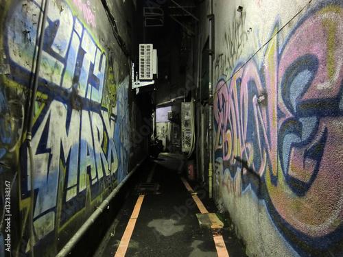 Taipei urban ghetto street art graffiti spray paint Poster