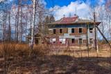 Abandoned medical sanatorium.