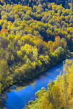Autumn landscape. View of the Siberian river Berd, from the rock