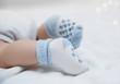 Baby feet  in socks
