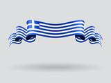 Greek wavy flag. Vector illustration. - 132610937