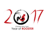 Chinese Calendar for the 2017 Year of Rooster. Vector Illustrati