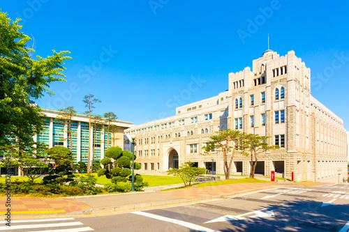 Aluminium Seoel Korea University Law School Building