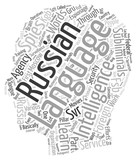 Russian Spies Language and Subliminals text background wordcloud concept