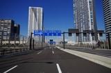 新しい幹線道路