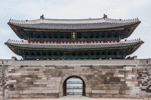Südtor Namdaemun in Seoul Poster