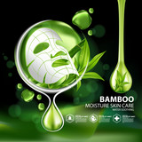 Bamboo Natural Face Mask Moisture Skin Care Cosmetic.