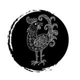 Rooster . New Year 2017 symbol