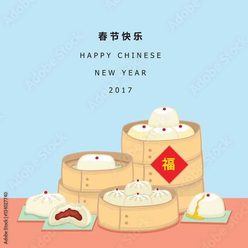 Illustration vector Chinese food and dessert on round crate bamboo