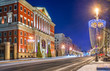 М�ри� на Твер�кой City Hall on Tverskaya street