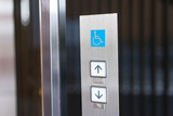 Disabled sign in the lift - 134900550